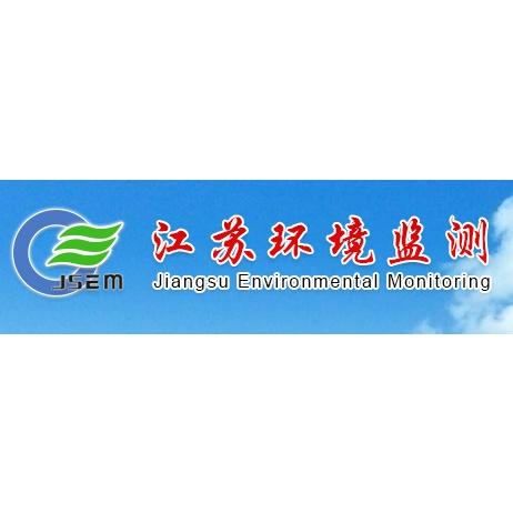 江苏省环境监测中心液相色谱-电感耦合等离子串联质谱仪等采购招标