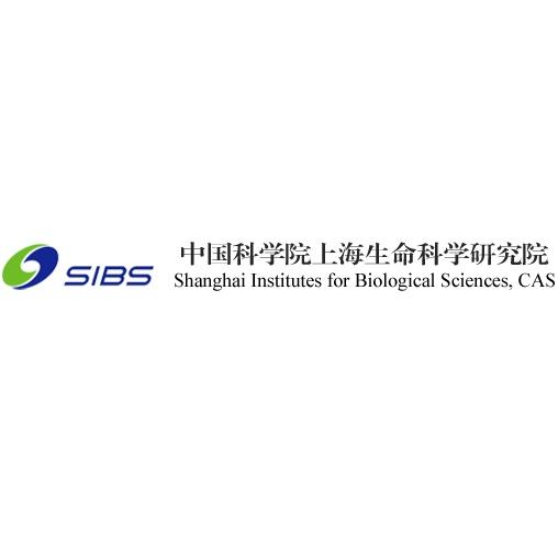 上海生命科学研究院三重四级杆液质联用仪采购项目公开招标
