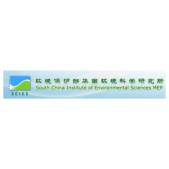 华南环境科学研究所便携式水质多参数分析仪等仪器设备采购项目招标