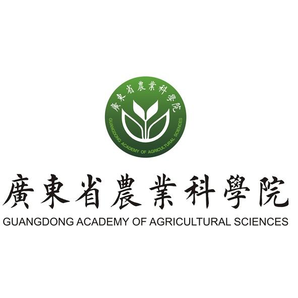 广东省农科院植物保护研究所液相色谱-三重四极杆质谱仪采购招标