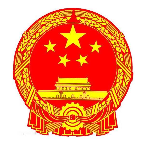 中国软件评测中心频谱分析仪等仪器设备采购项目招标