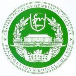 中医科院医药生物技术研究所高效液相色谱仪等仪器设备采购项目招标