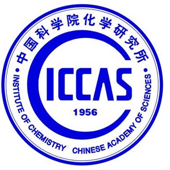 中国科学院化学研究所超高真空低温扫描隧道/原子力显微镜系统采购项目公开招标