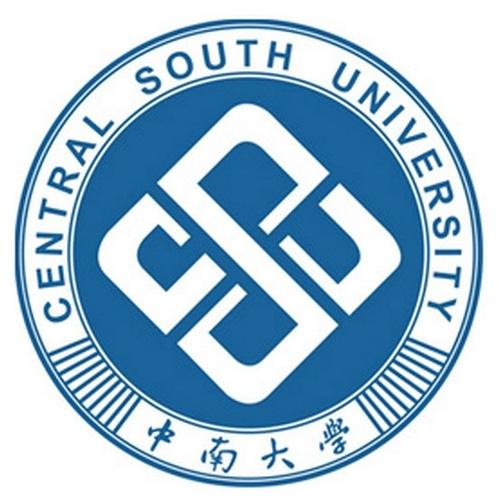 中南大学新型超高分辨大束流冷场发射扫描成像分析系统采购项目公开招标公告